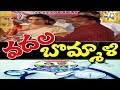Chakirevu - Satirical Show   Ex Speaker Kodela Siva Prasad Family Illegal Activites   Prime9 News