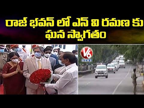 CJI NV Ramana reaches Raj Bhavan; Governor Tamilisai and CM KCR welcomes CJI