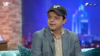 الفنان محمد هنيدي .. برنامج تالي الليل     -