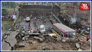 Kolkata's Majerhat Flyover Collapses; Many Feared Trapped In The Rubble | Breaking News