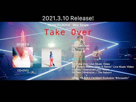 "DEAN FUJIOKA New SG ""Take Over"" Trailer"