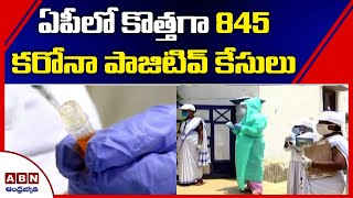 845 new COVID 19 cases reported in Andhra Pradesh, tally c..