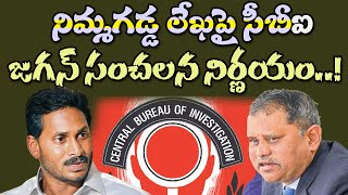 Jagan asks Union Home Ministry to order CBI probe into SEC..