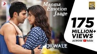 Manma Emotion Jaage - Dilwale | Varun Dhawan | Kriti Sanon | Party Anthem of 2016