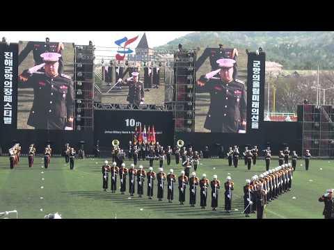 해병대 군악대 의장대, 2017 진해군악의장페스티벌