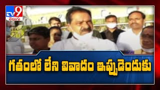 Dy CM Narayanaswamy accuses Chandrababu of politicising de..