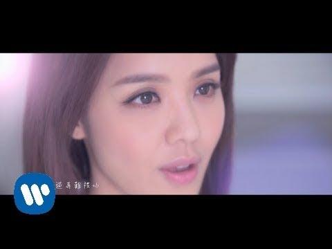 官恩娜 Ella Koon - 謝謝你離開 Thank you for leaving (Official Music Video)
