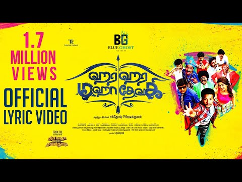 Kollywood promo-songs | cinebilla com