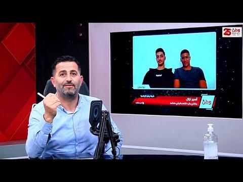 """الشاب """"أسير"""" نجل الشهيد رائد نزال.. اختار أغاني الراب منذ الطفولة ليعبر عن رفضه للاحتلال"""
