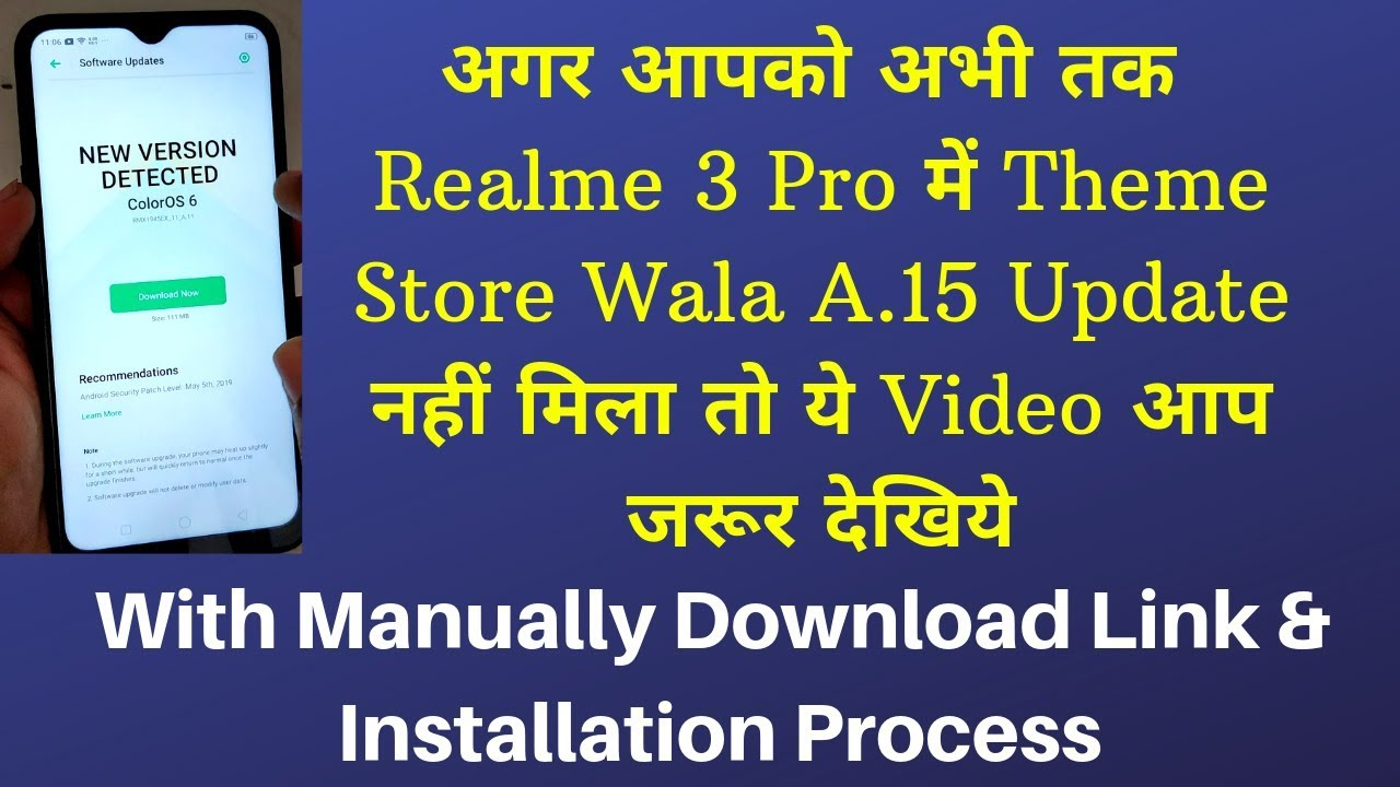 Realme 3 Pro June Update With Download Link and Process|Realme 3 pro Theme  Store Update Manually
