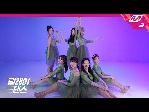 [릴레이댄스] 오마이걸 (OH MY GIRL) - 다섯 번째 계절(SSFWL)