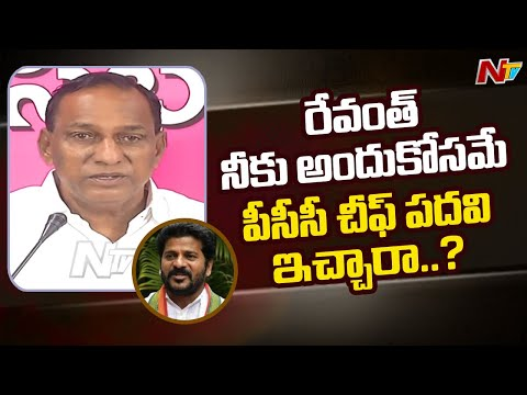 Revanth Reddy blackmailing me since 2014 after I won as MP: Malla Reddy