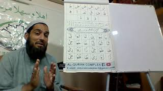 Basic Training/Course for Tajweed (nazra) by Qari UbaidUllah Sb Noorani Quranic Qaida Plate 8