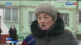 Жители домов на улице Завертяева пожаловались на огромные счета в квитанциях