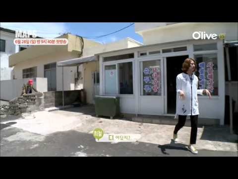 [Preview] OliveTV MAPS - Heechul & Simon D (3)