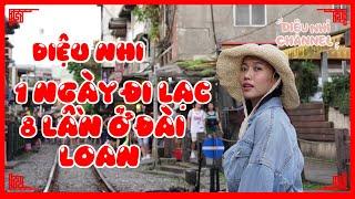 Du Lịch Đài Loan #2 | Diệu Nhi Siêu Lầy Quảng Cao Đông Trùng Hạ Thảo Cho Thu Trang Tiến Luật