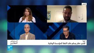 ليبيا: المشير حفتر يسلم ملف النفط للمؤسسة الوطنية     -