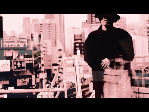 上北健 - 神無よ (Official Video)