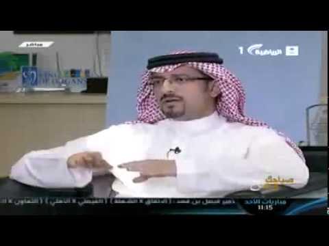 Kais Al-Essa interview - Saudi TV - لقاء المهندس قيس العيسى | أمن المعلومات