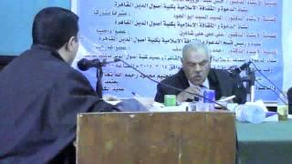 مناقشة رسالة الدكتوراة - للدكتور محمد عبدربه شحوت - كلية اصول الدين جامعة الأزهر 14-3-2015