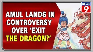 Amul lands in controversy over 'Exit the Dragon?' tweet..