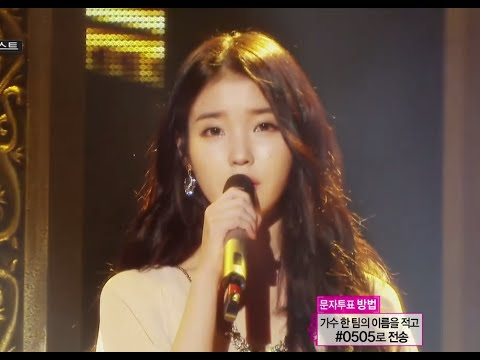 Yoon Hyun-sang (Duet. IU) - When would it be, 윤현상 - 언제쯤이면, Music Core 20141108