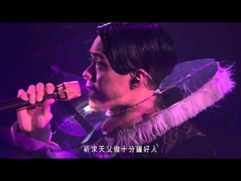 張敬軒 Hins Cheung - 完全因你/少女的祈禱/夜機 (Hins Live in Passion 2014)