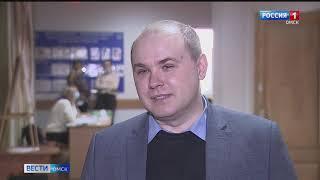 «Вести Омск», дневной эфир от 25 февраля 2021 года