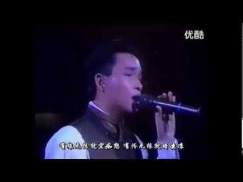 Leslie Cheung 张国荣  86浓情演唱会  ~誰又欠了誰