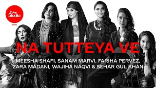 Na Tutteya Ve – Meesha Shafi – Sanam Marvi – Fariha Pervez (Coke Studio 2020) Video HD