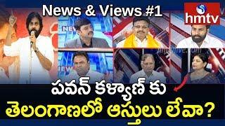 Debate On Pawan Kalyan Sensational Comments On KCR In Bhimavaram Meeting | News & Views | hmtv