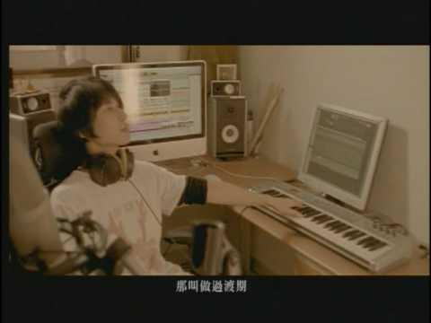 嚴爵Yen-j [ 困在台北 ] MV官方完整高清版