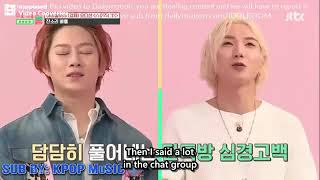 Heechul spilled SJ secret to their leader (idol room cut)