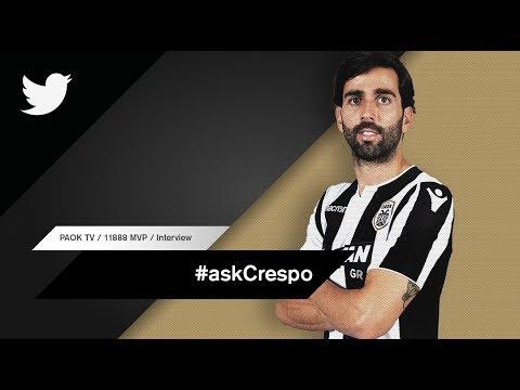 #askCrespo MVP Interview - PAOK TV