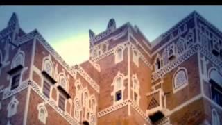 انشودة نبني اليمن