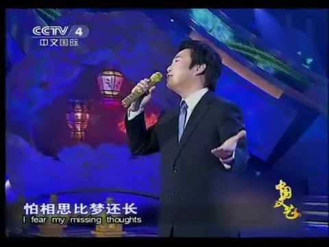 相思比梦长 中国文艺 中英字幕 120403 -- 费玉清.mp4