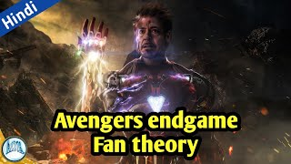 Avengers 4 Leaked Story | Part 01 | iron man fight Captain Marvel | Explained in hindi ||