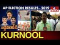 Vote Counting Process Updates From Kurnool | AP Election Results 2019 | hmtv