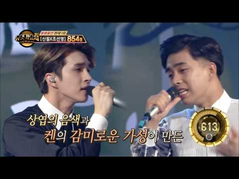 【TVPP】Ken (VIXX) - Don't go today, 켄(빅스) - 오늘은 가지마 @ Duet Song Festival