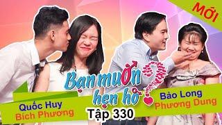 BẠN MUỐN HẸN HÒ | Tập 330 UNCUT | Quốc Huy - Bích Phương | Bảo Long - Phương Dung | 201117 💚