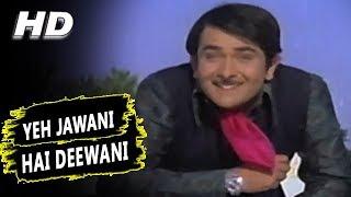 Yeh Jawani Hai Deewani – Kishore Kumar