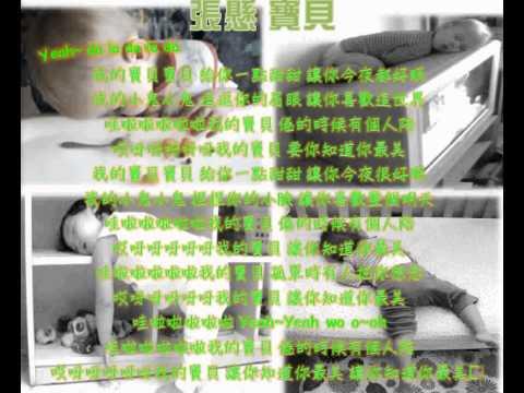 [翻唱]張懸-寶貝(in the night) Me singing BABY by Deserts Chang