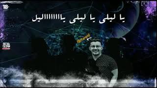 أغنيه ابن ادم | غناء  ملوك  الانتعاش و محمود معتمد | مؤمن تربو | يوسف الشقي | توزيع فيفا الدولي 2020