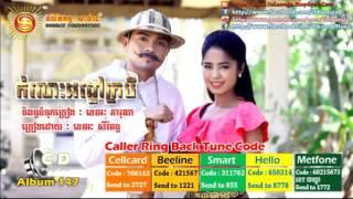 Djz Khmer remix ??