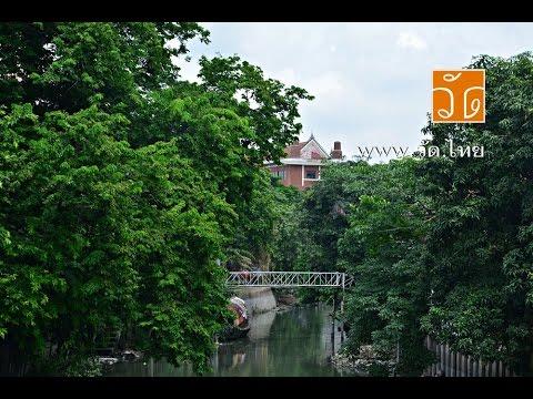 วัดอัมพวัน (Wat Amphawan) แขวงถนนนครไชยศรี เขตดุสิต จังหวัดกรุงเทพมหานคร
