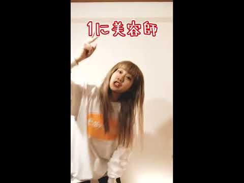 MOSHIMO/バンドマン