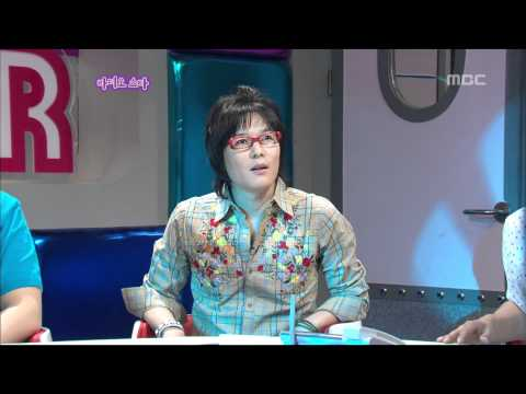 The Radio Star, Kim Jong-seo, #11, 김종서 20070613