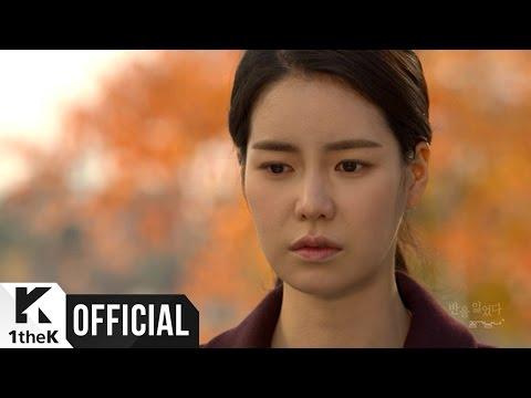 [MV] Airmangirl(공기남녀) _ Lost half(반을 잃었다) (Blown with the beautiful wind(불어라 미풍아) OST Part.18)