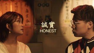 gareth.t - honest feat moon tang (official video)