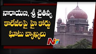 Telangana High Court serious comments on Narayana, Sri Cha..